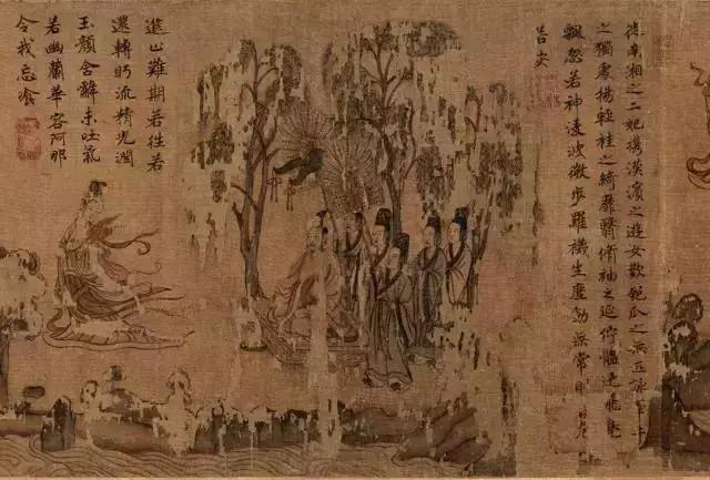 顾恺之 洛神赋图卷(第二卷)全卷绢本699x28 局部截图