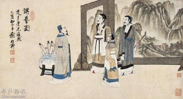 谢稚柳——借鉴:绘画艺术的主要基础之一