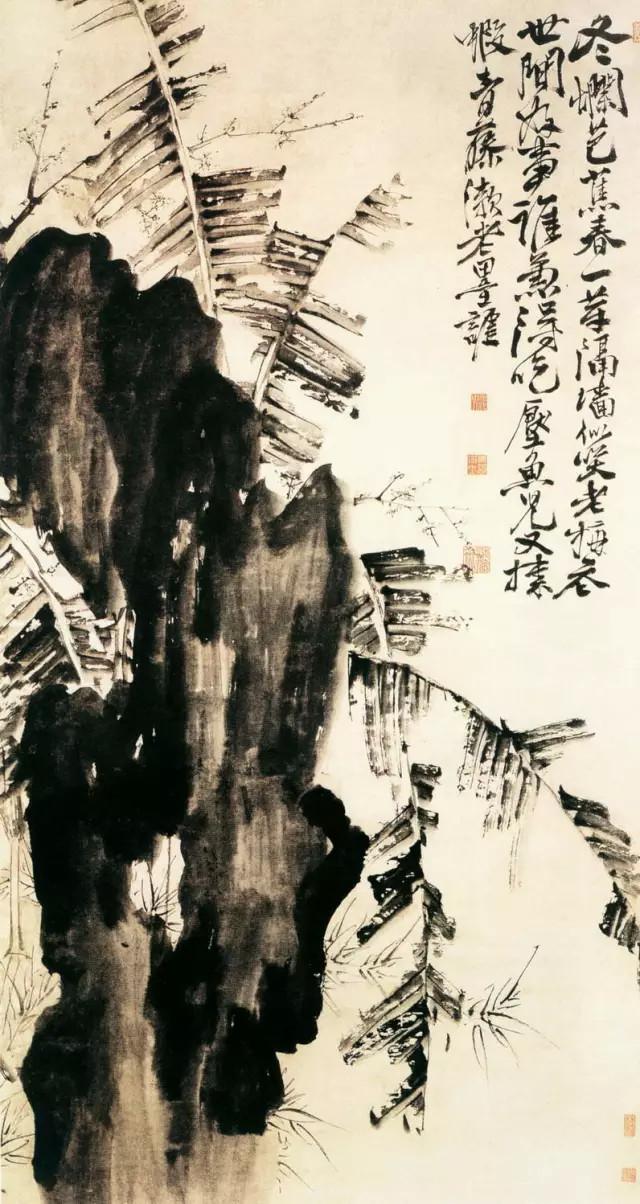 徐渭 蕉石图 斯德哥尔摩东方博物馆藏