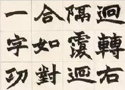 清末书法家赵之谦,不是一般的经典