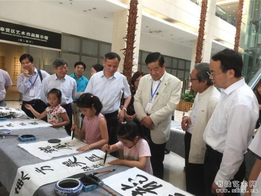 中书协主席苏士澍到上海奉贤指导青少年书法创作