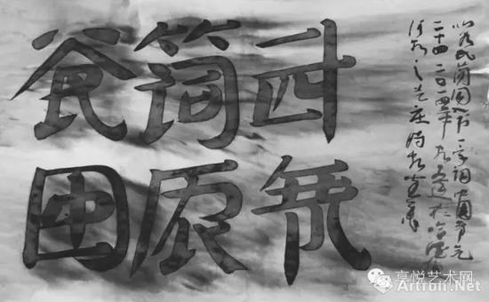 谷氏中国简词 农历二十四节气