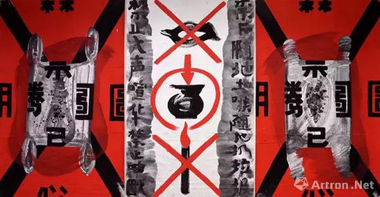 谷文达 遗失的王朝—图腾与禁忌的现代意义 宣纸,墨,白梗绢立轴 275x540cm 1984-86