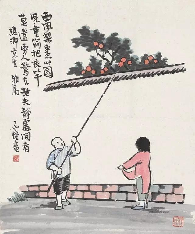丰子恺:活着本来单纯