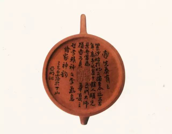 高英姿,《中国工艺美术大师:顾景舟》内页
