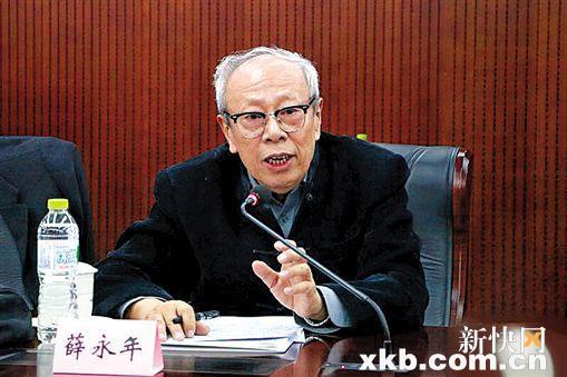 人物简介 薛永年 著名美术史学家、美术评论家。中央美术学院人文学院教授、博士生导师。