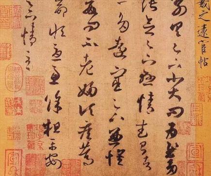 """学习王羲之,从""""断""""与""""连""""学起……"""