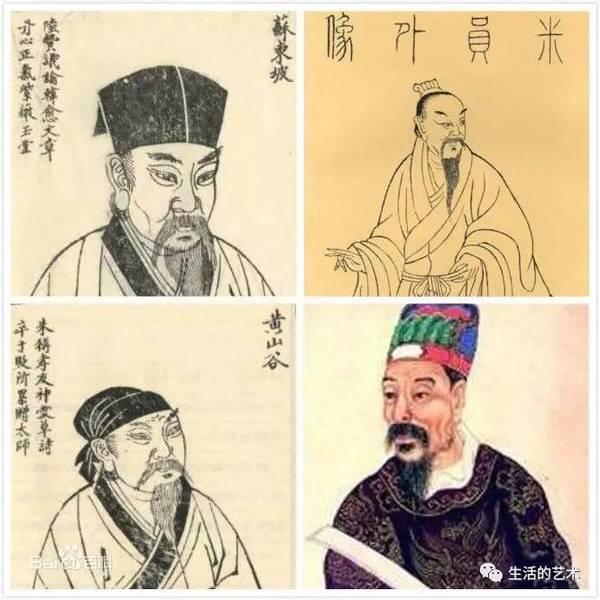 中国近现代书法的四大家:于右任、舒同、弓彤轩和康生