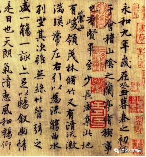 中国书法史上的十大狂怪书家