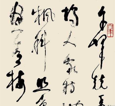 """""""草圣""""林散之书法欣赏: 让日本书法界闭嘴, 甘愿府首称臣!"""
