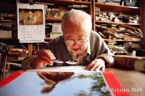 艺术与婚姻:启功先生的老式爱情