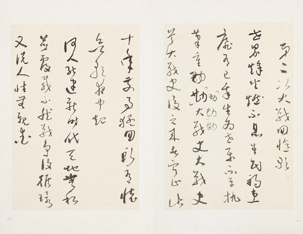 看台北故宫博物院藏于右任书法的全貌,自然生姿态