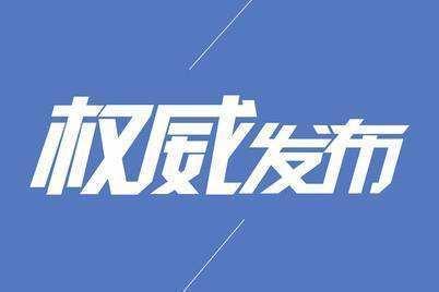 """第九届""""观音山杯""""全国书法艺术大展组委会通告"""