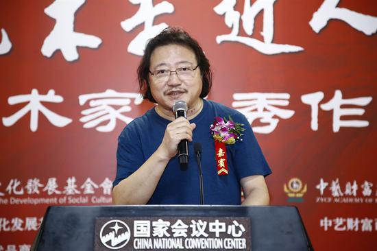 中国国家画院副院长、中国画学会理事纪连彬致辞