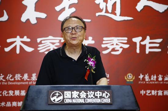 中华社会文化发展基金会副理事长兼秘书长康明致辞