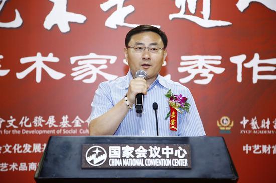 《国家人文历史》杂志社总编辑王翔宇致辞