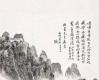 """黄宾虹的白与黑 独特的""""三段式""""艺术历程"""