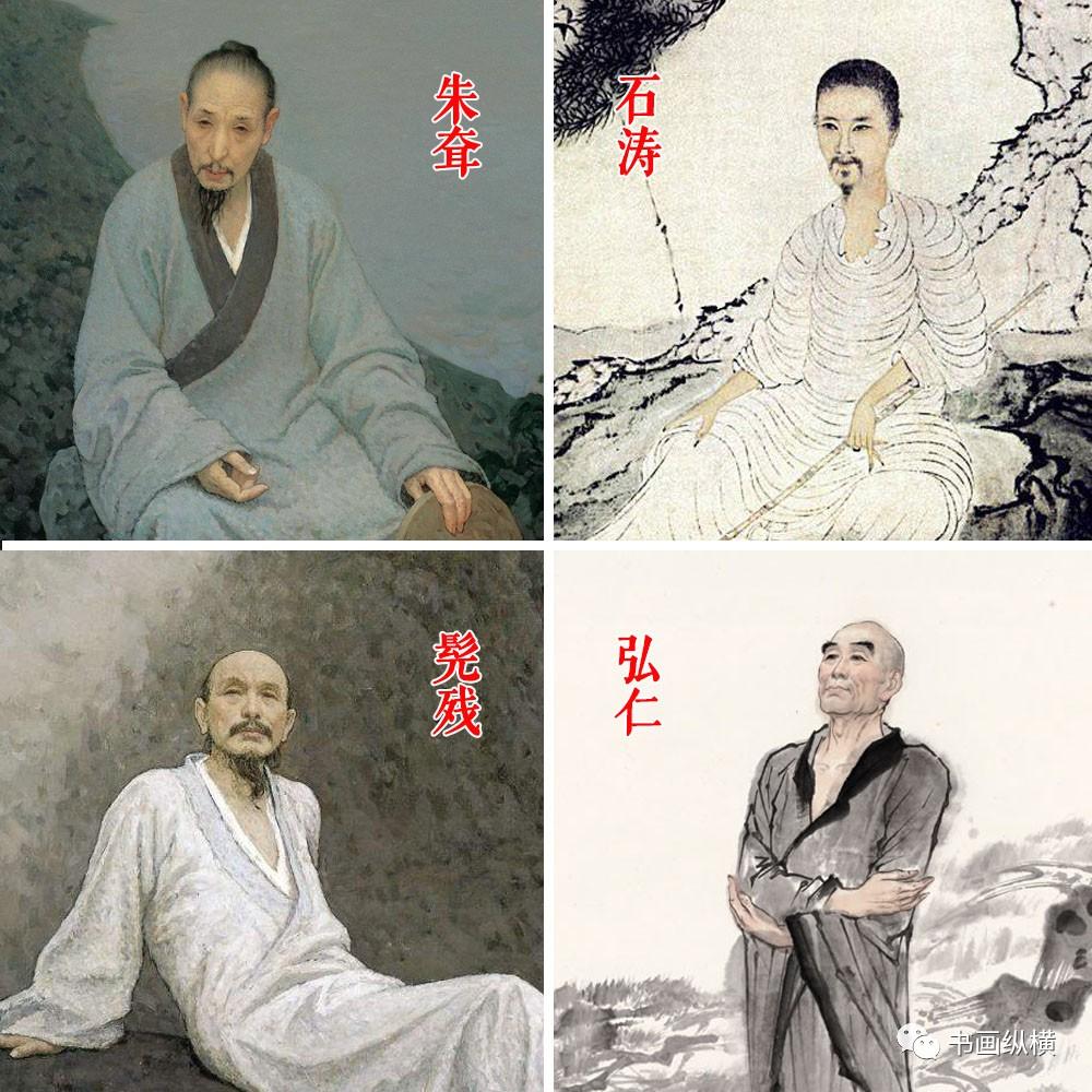 【清初四僧】 八大山人 :山水六件