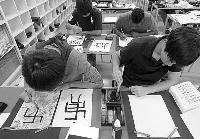 日本书道教育:身体与心灵的契合