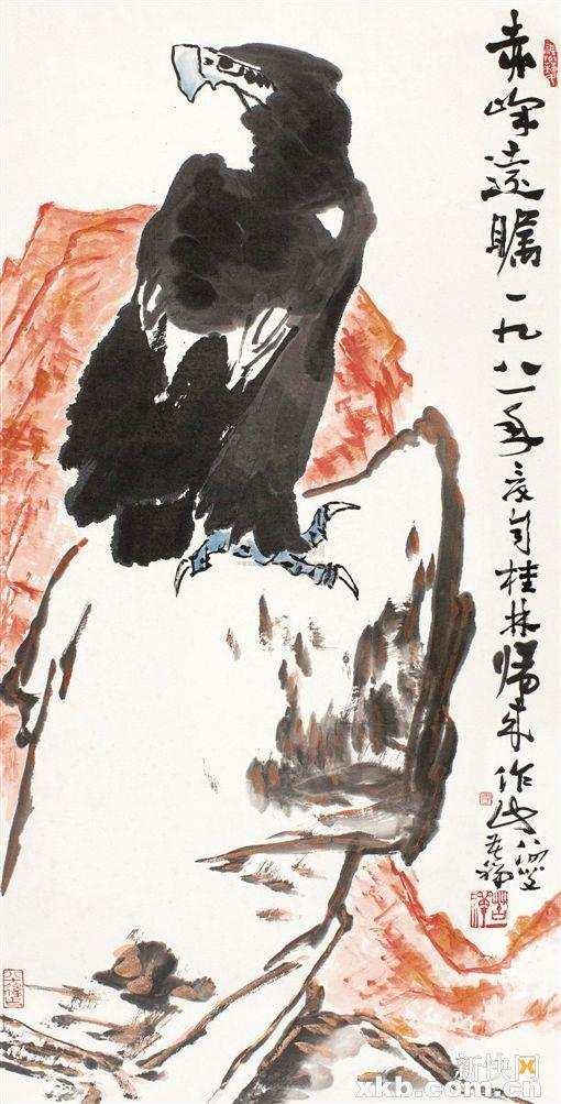 ■李苦禅 1981年作 赤峰远瞩 题识:赤峰远瞩。一九八一年夏,自桂林归来作此,八四叟苦禅。