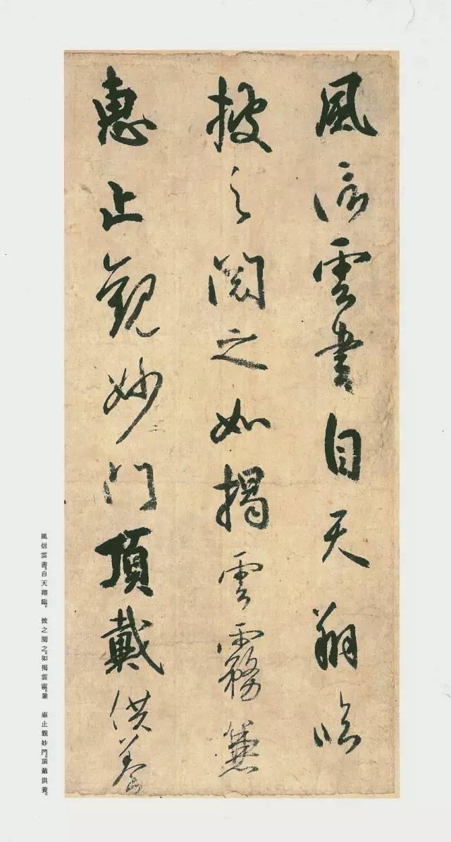 日本人学习晋唐书法的后果!
