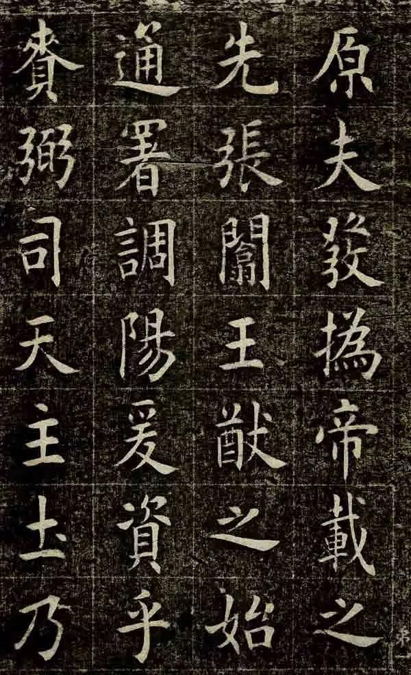 """清代状元""""四面碑"""",欧书功夫帖"""