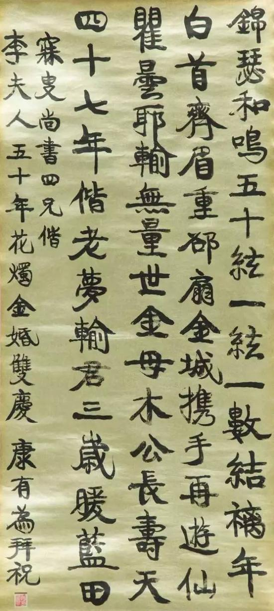 碑帖结合的书法大师 教王国维写书