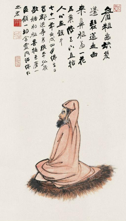 张大千临摹敦煌莫高窟佛像欣赏