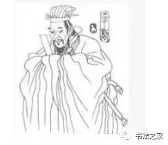 24位宰相41幅书法,看透中国书法史!