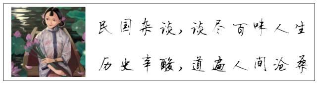 徐悲鸿与蒋碧微:人成各,今非昨