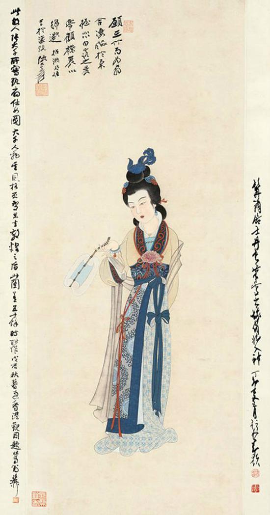 张大千 凤冠执扇仕女图 1947年