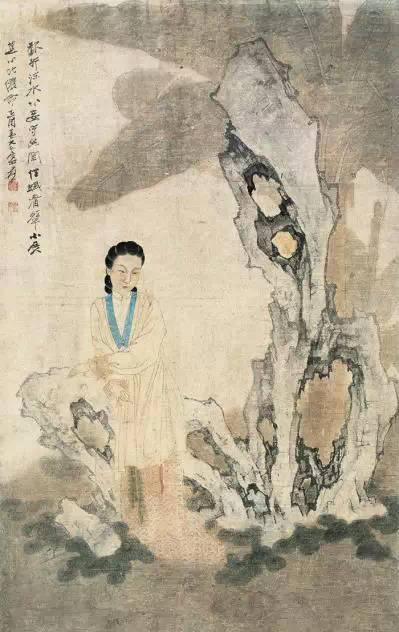 张大千 芭蕉仕女 1945年