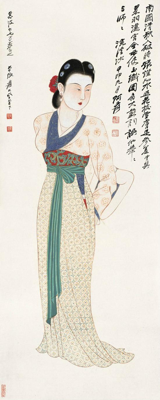 张大千 唐妆仕女图 1944年