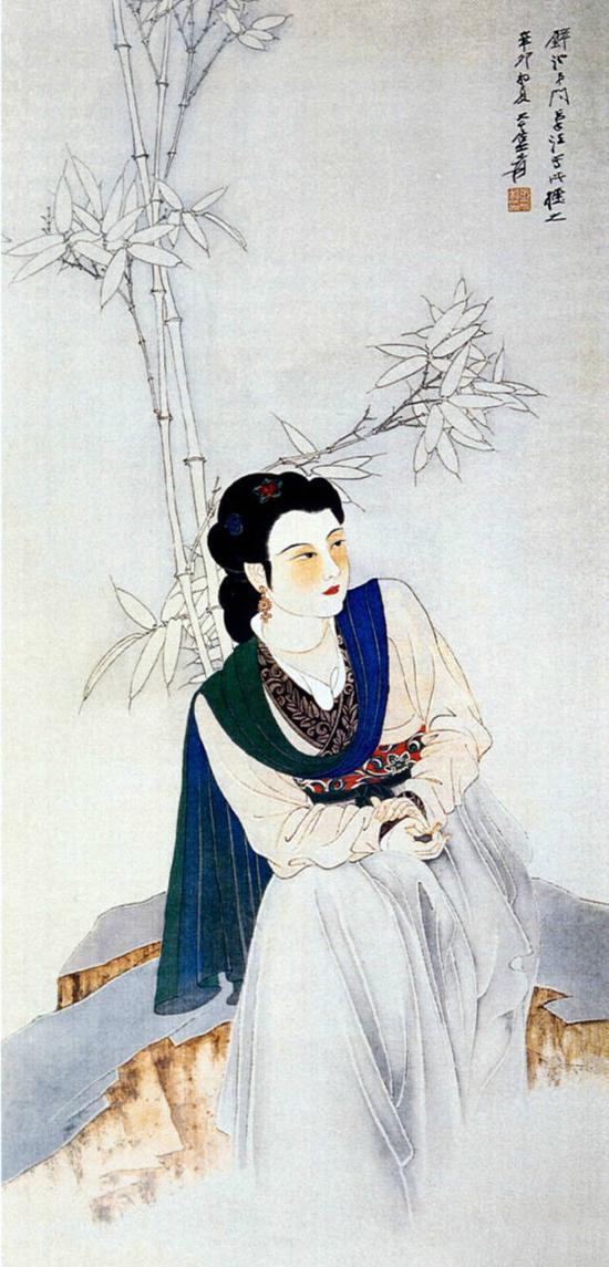 张大千 修竹美人 1951年