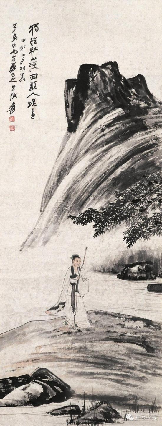 秋山高士图