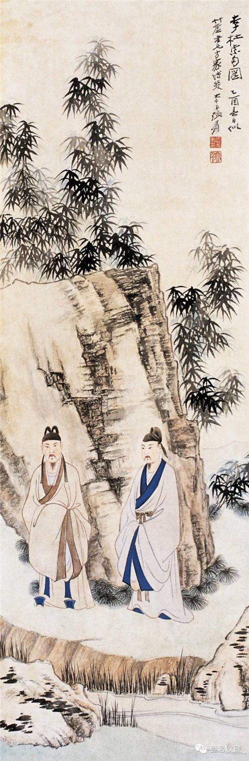 1945年作 李杜索句图