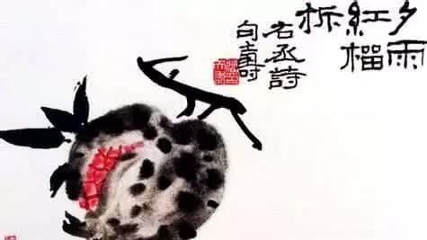 潘天寿:一味霸悍