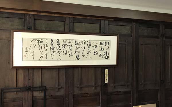 87岁的方增先:中国画的基本功,第一是线条