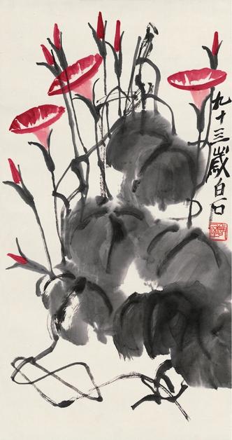 2017西泠春拍 齐白石(1863~1957) 牵牛花图 设色纸本 立轴 64.5×34cm 款识:九十四岁白石。 钤印:甑屋(朱) 说明:梅兰芳旧藏。存原装裱。