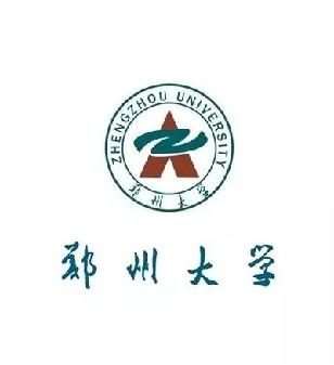 2017年古汉字与书法高级研修班招生简章(已截止)
