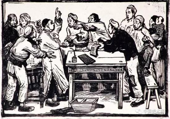 减租会 古元  版画  13.5×19.5cm  1943年  广东美术馆藏