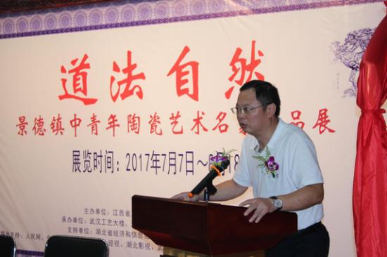 湖北华中文化产权交易所总裁程锐致辞