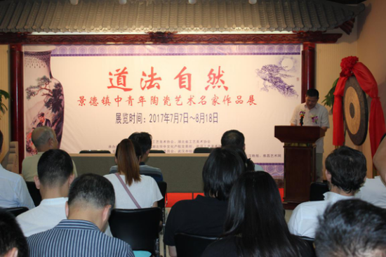 江西省工艺美术总公司总经理、工艺美术协会理事长李隽致辞
