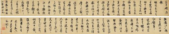 2017西泠春拍   中国书画古代作品专场 张瑞图(1570~1641) 行书 燕子矶放歌卷 绫本手卷 1633年作