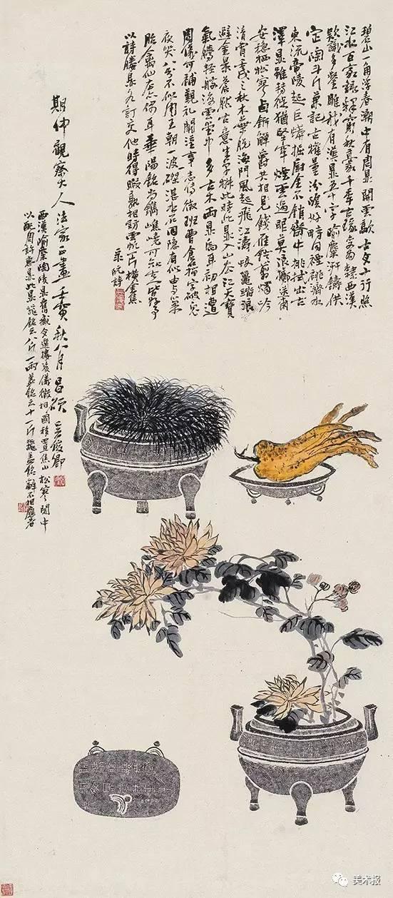 张立辰:中国画创作中,笔墨结构的两度神化