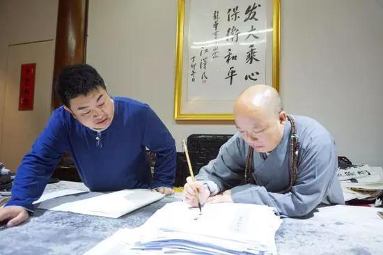 龙华寺照诚大和尚签字印刷