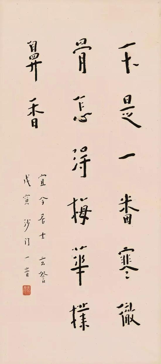 楷书七言联句(上海龙华寺藏)