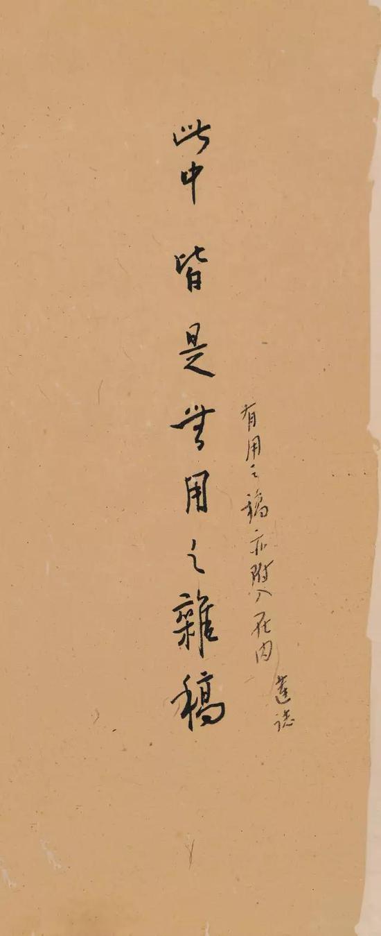 题签(泉州开元寺藏)