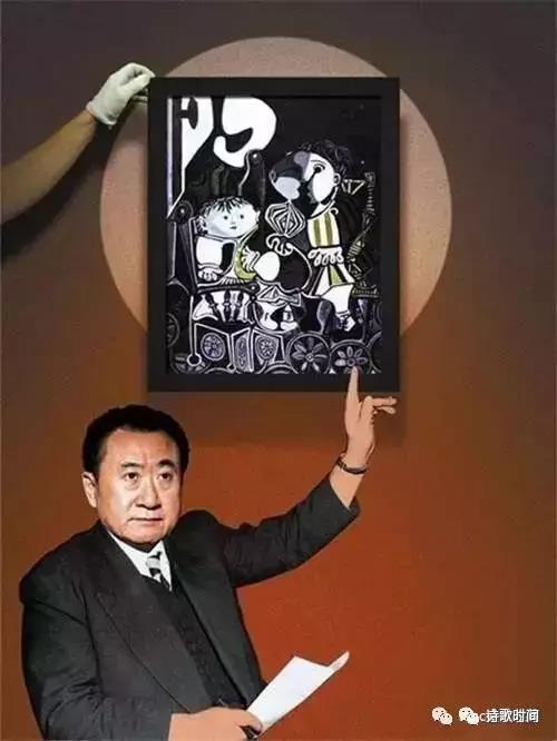 2013年,王健林以1.72亿人民币拍下毕加索名画《两个小孩》