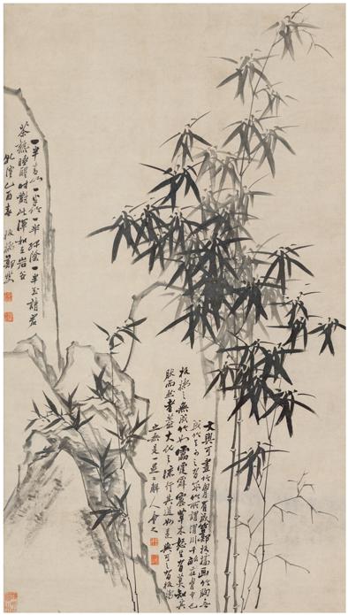 2017西泠春拍    中国书画古代作品专场    郑板桥(1693~1765) 墨竹图    水墨纸本 立轴    1765年作